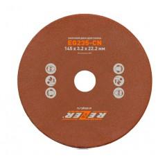 Круг шлиф. 145*3,2*22,2 (EG-235-C) Rezer