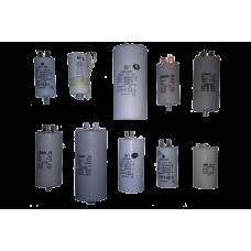 Конденсаторы пуско-рабочие марки СВВ-60,450 Вт 35мкф с болтом с 4-мя клеммами в металлическ